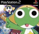 Keroro Gunso: Meromero Battle Royale