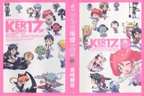 Keroro Special Miracle pack cover