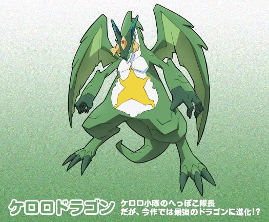 File:Keroro Dragon by AdmiralHowl.jpg
