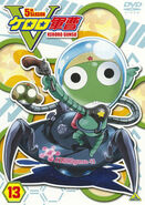 Keroro gunsou 5th season vol 13