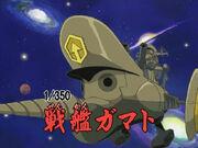 CaptainGeroro Gamato ep180 01