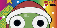 Keroro's Christmas Album