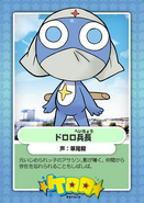 Dororo's card on the website