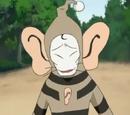 Huge Ear Alien