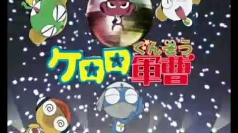 Keroro gunso - 5th op - You You You!