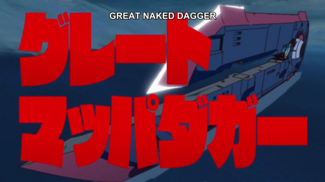 File:EP23 Great Naked Dagger.png
