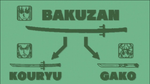 Bakuzan Gako and Kouryo