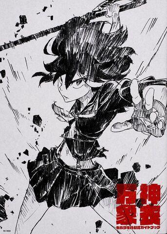 File:KLK OfficialGuideBook -Kamui Bansho-.jpeg