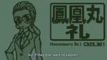 Rei Hououmaru computer