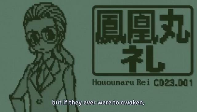 File:Rei Hououmaru computer.png
