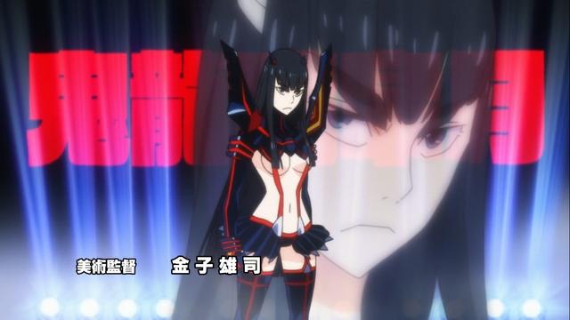 File:OP2 Satsuki Synchronized.png