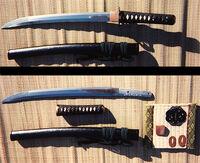 Shōtō