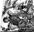 Kingdom-cover-chapter472.jpg