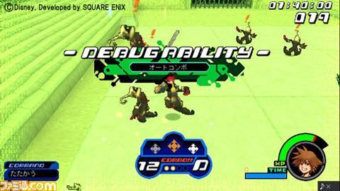 File:Debug Ability 2.jpg