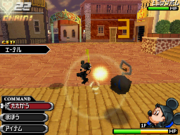 The King Mission Mode KHD