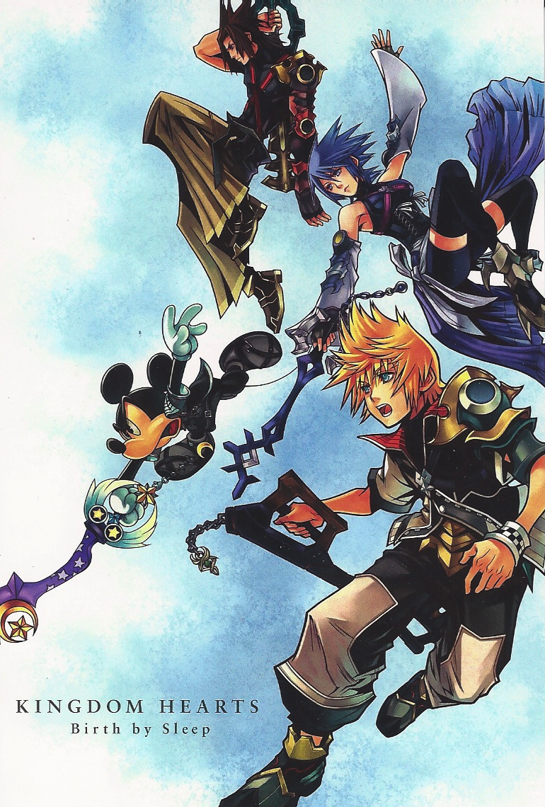 kingdom hearts online spielen