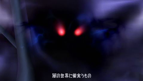File:Unnamed Heartless (Eyes).png