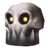 File:Pirate Ship - Skull.png