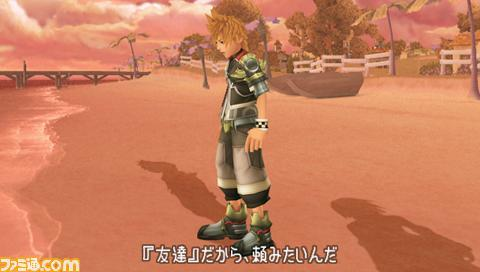 File:Ventus at Destiny Island BBS.PNG