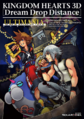 KH3D Ultimania Cover.png