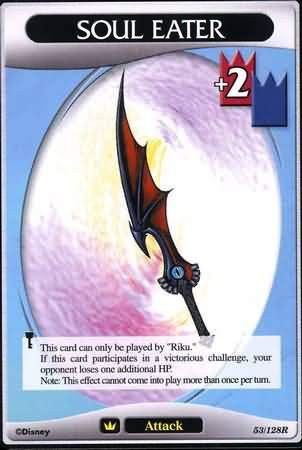 File:Soul Eater ADA-53.png