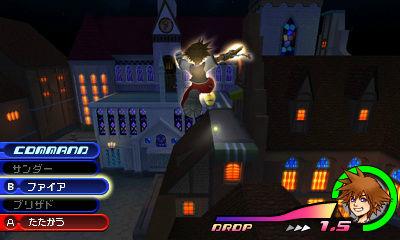 File:KH3D Trailer - Sora jumping.png