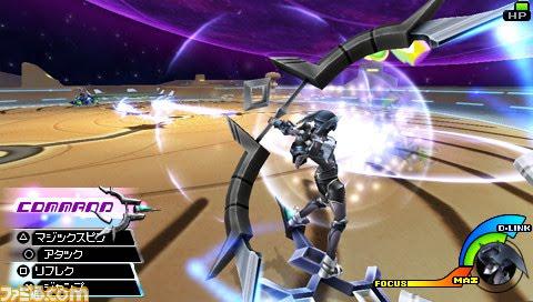 File:Keyblade Ride Aqua.jpg