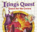 King's Quest: Quest for the Crown (SMS)