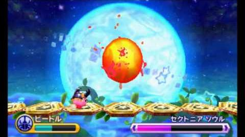 Kirby Triple Deluxe - Secret Boss
