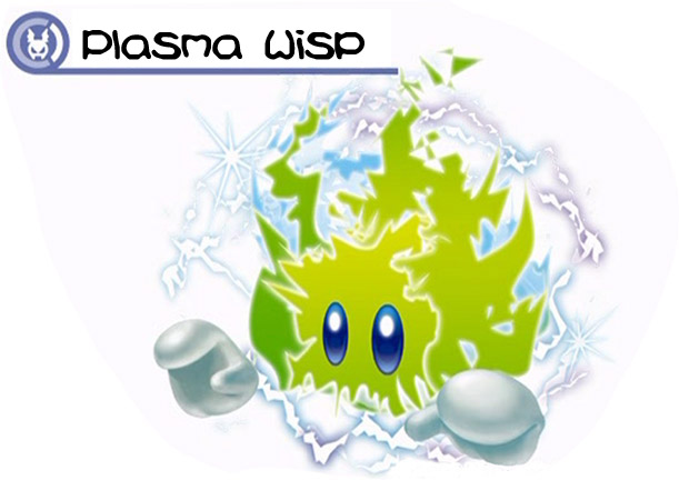 Archivo:Plasma Whisp (Air Ride).jpg