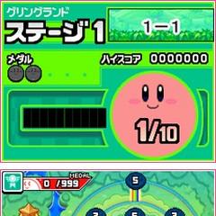 La pantalla para seleccionar los niveles.