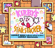 Kirby's Star Stacker.png