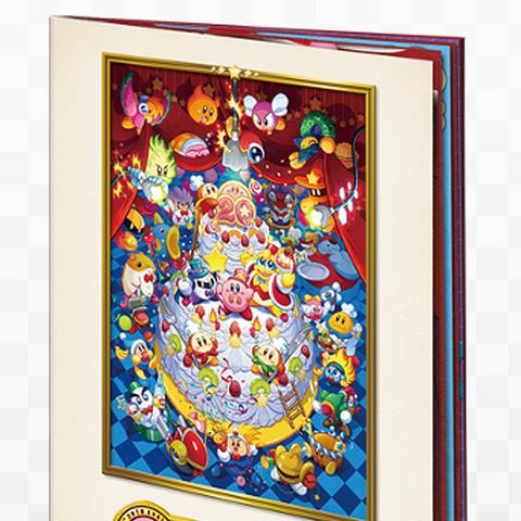 Portada del Libro Japonesa