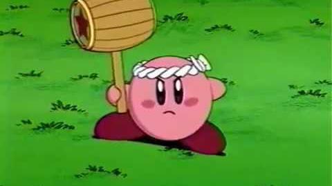 Hammer Kirby Transformation (English)