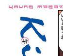 Kissxsis Volume 14