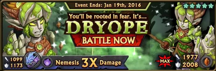 Dryope News Banner