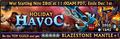 Thumbnail for version as of 19:16, November 22, 2013