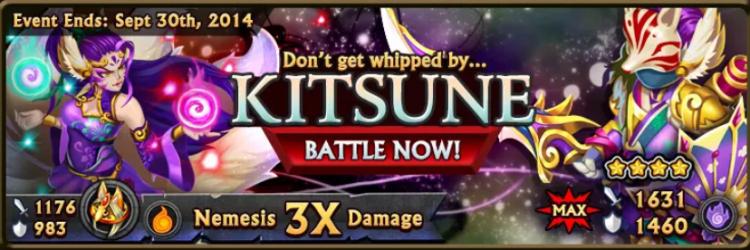 Kitsune Banner