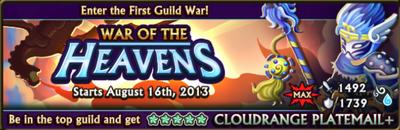 War of the heavens banner