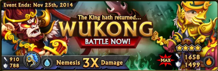 Wukong's Banner