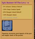 Epic banner