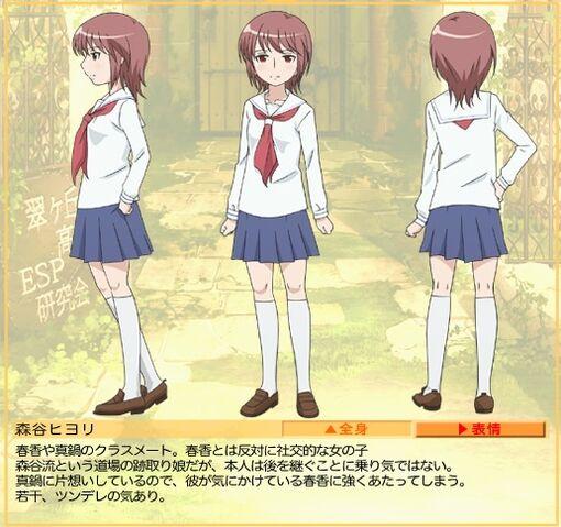 File:Hiyori moritani(character-detail).jpg