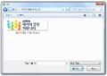 2015년 3월 26일 (목) 20:05 버전의 파일
