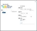 2015년 3월 26일 (목) 20:06 버전의 파일