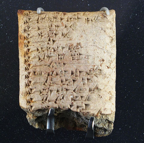 파일:List of Ugarit gods AO29393 img 0162.jpg
