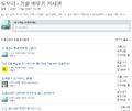 2015년 4월 13일 (월) 23:51 버전의 파일