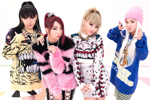 2NE1 Gotta Be You promotional photo