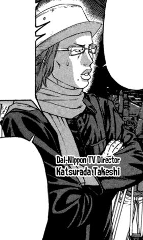Katsurada Takeshi