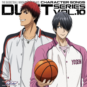 Kagami and Himuro song