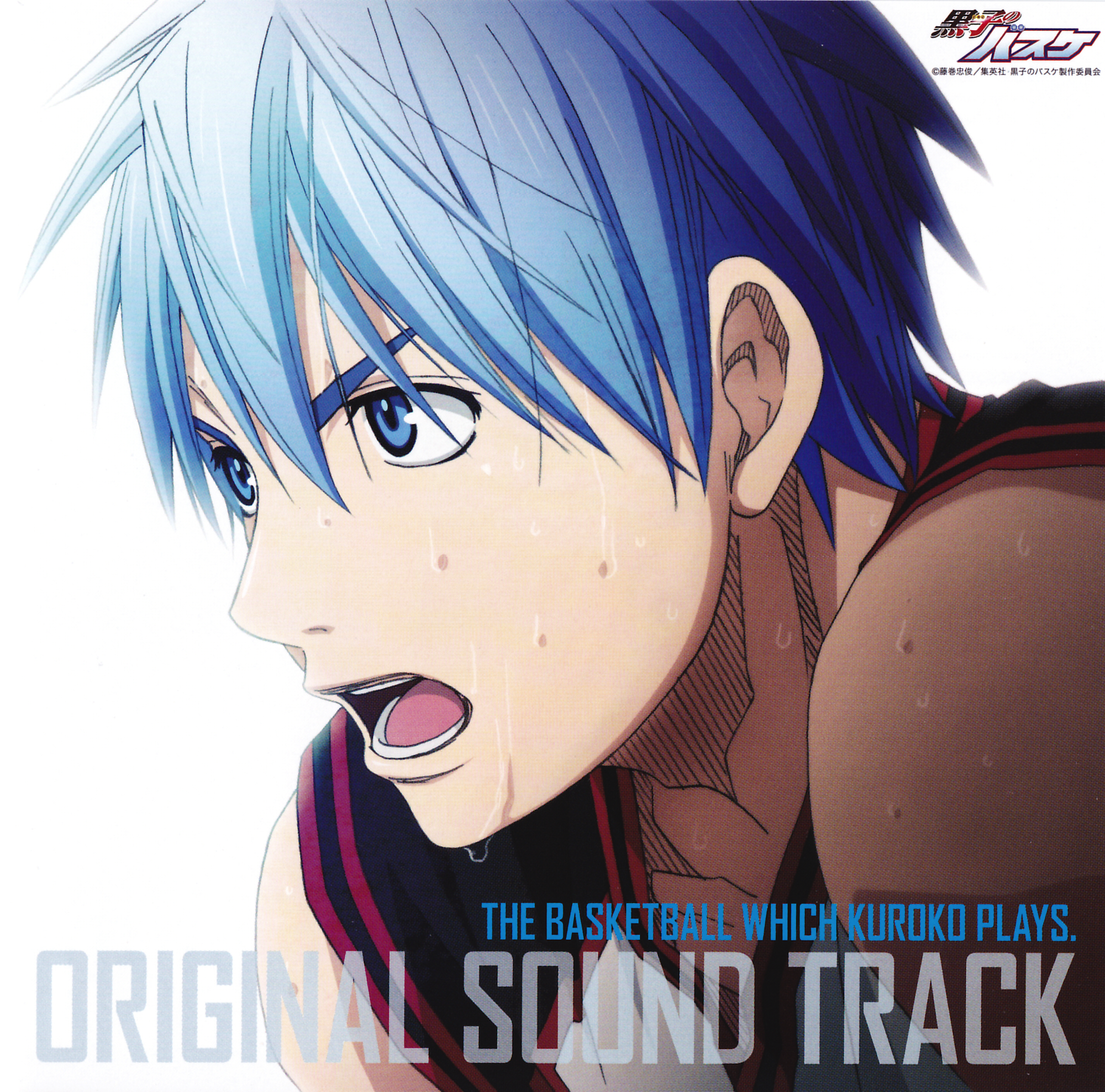 Download Soundtrack Kuroko No Basuke Mp3 Youtube